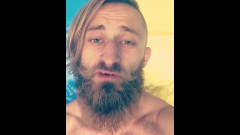 Украинский боец ММАпригласил всех вКрым натурнир