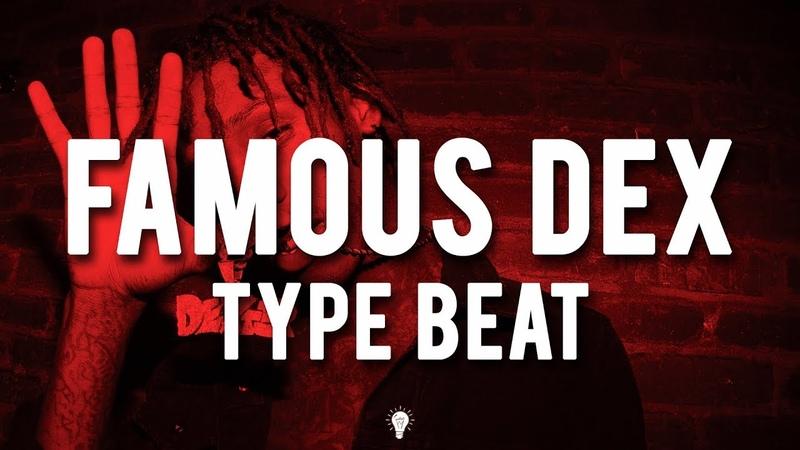 Famous Dex feat Asap Ferg Type Beat 2018 Rubber Band Man | Prod by RedLightMuzik Ocean B