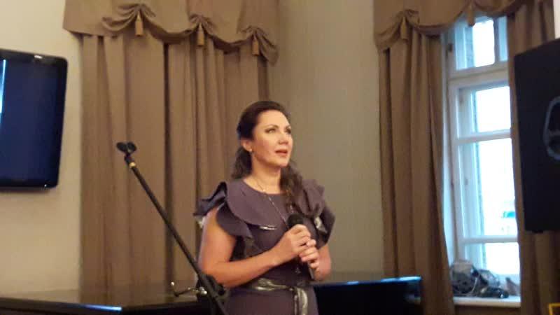 Марина Самкова на вечере А Вертинского