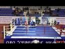 Логинов Константин 1 бой 1 раунд