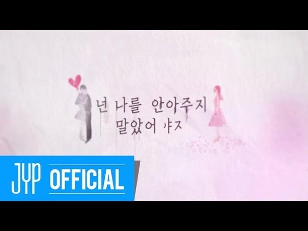 "Baek A Yeon(백아연) ""Shouldn't Have…(이럴거면 그러지말지) (Feat. Young K)"" MV"