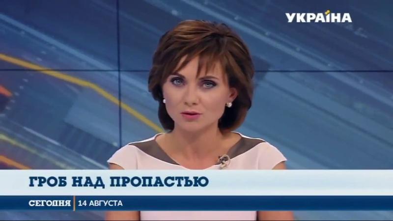 Прикарпатье Ответ Крымскому мосту Укро туристо мементо мори