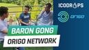 Интервью с Baron Gong Origo Network @ Korea Blockchain Week
