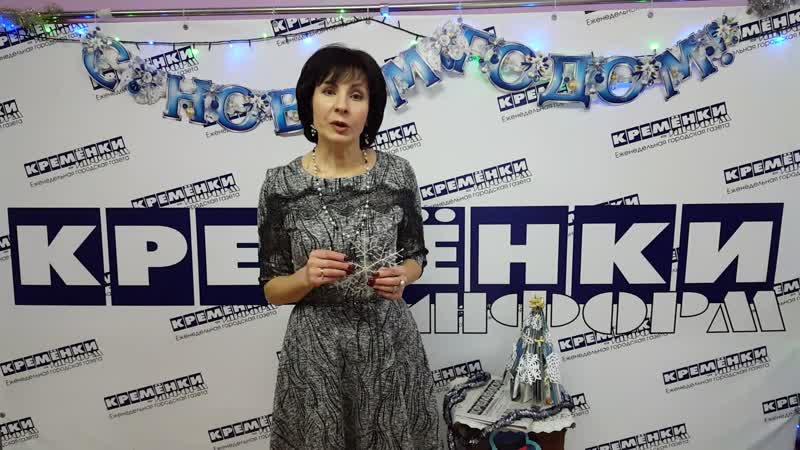 Директор УМП «Благоустройство» Н. И. Киричко