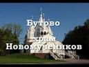 Купить писаную икону в Москве Московская Иконописная Мастерская