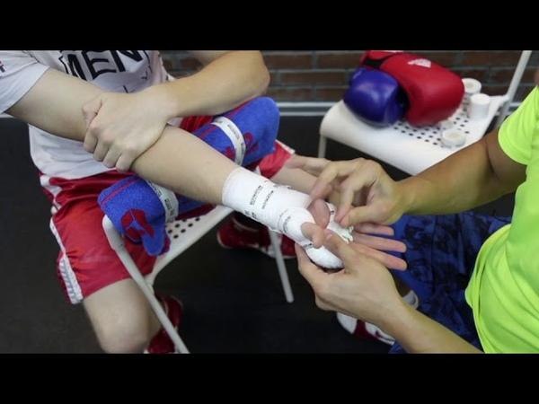 Мастер класс по тейпированию в любительском боксе