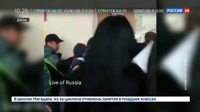 Новости на Россия 24 • В Хабаровске родители будущих первоклассников обрушили сайт записи в школу
