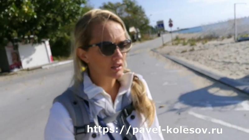 Павел Колесов тренинг Онлайн Школа Коучинга Модуль 1 отзыв Диана