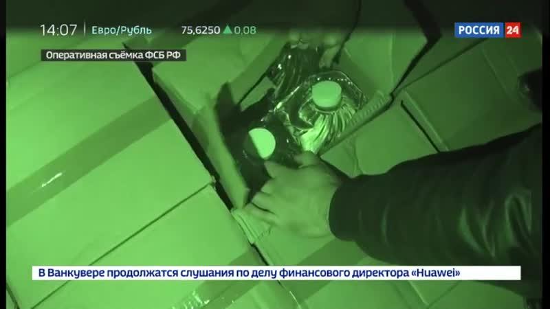 Производство алкогольного фальсификата выявили в Крыму
