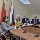 Министерство-Имущественных-Отнош Московской-Области фото #16
