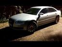 AUDI A8 Long 6.0 W12 Quattro золотая середина