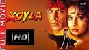 Koyla (1997) Full Movie - Shah Rukh Khan Madhuri Dixit - Shahrukh Khan Hd Movie