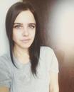 Кристина Арье фото #21