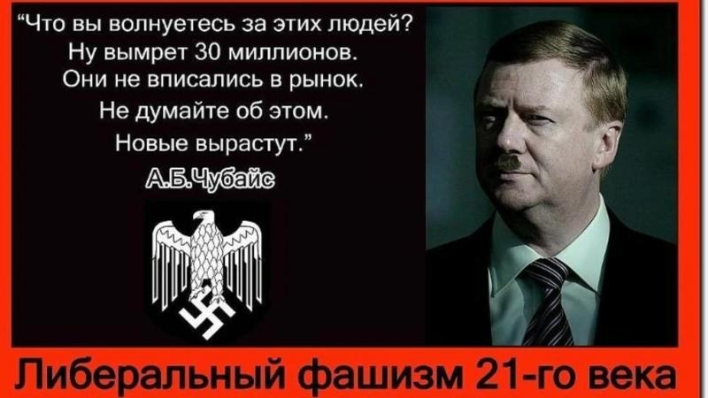 Страсти_по_Николаю Гей Монархия i ll be back СССР.Полная версия