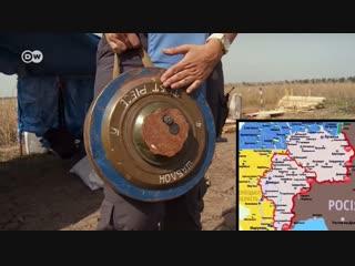 Фронт-Донбасс: Донецкая область - Группа разминирования