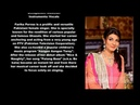 Fariha Parwez Biography With Detail TPT YouTube