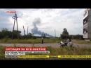 Выпуск Лайфньюс о сбитом АН-26, который оказался Боингом MH17 - 17.07.2014