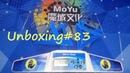 Таймер и мат от MoYu Unboxing №83 MoYu Cube Timer Mat Stands