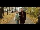 Клип Реальной Жизни. о Любви и Предательстве