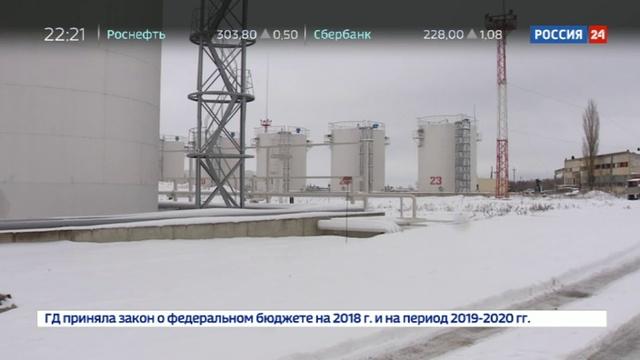 Новости на Россия 24 • Кержаков отсудил 222 миллиона рублей у бизнесмена отбывающего срок за хищения