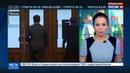Новости на Россия 24 Калининградский поселок хочет стать Чечней