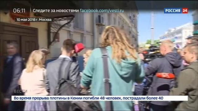 Новости на Россия 24 • Кардиолог Малобродский в очень плохом состоянии, у него нестабильная стенокардия