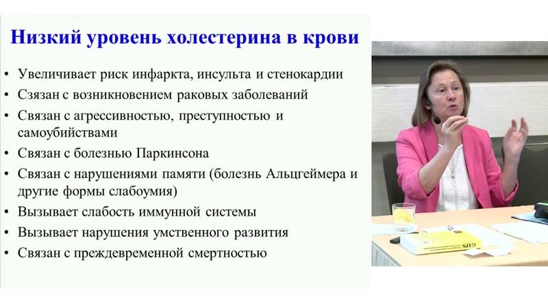 Конференция в Москве 13 04 2019г Почему болеют люди 3 часть