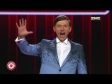 Камеди Клаб, 14 сезон, 16 выпуск (29.06.2018) Дайджест