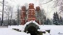 Царское Село Александровский парк Зима 2019