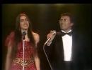 Аль Бано Карризи и Ромина Пауэр - Счастье Felicita