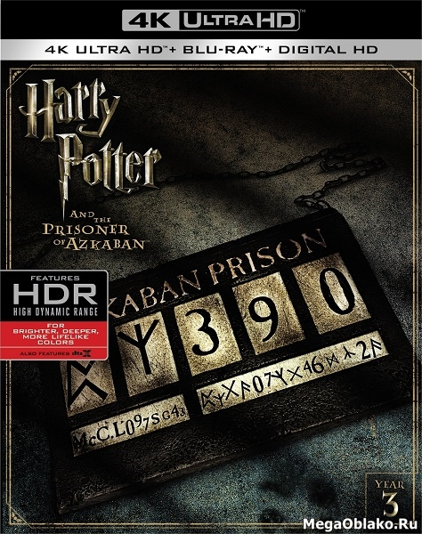 Гарри Поттер и узник Азкабана / Harry Potter and the Prisoner of Azkaban (2004) | UltraHD 4K 2160p