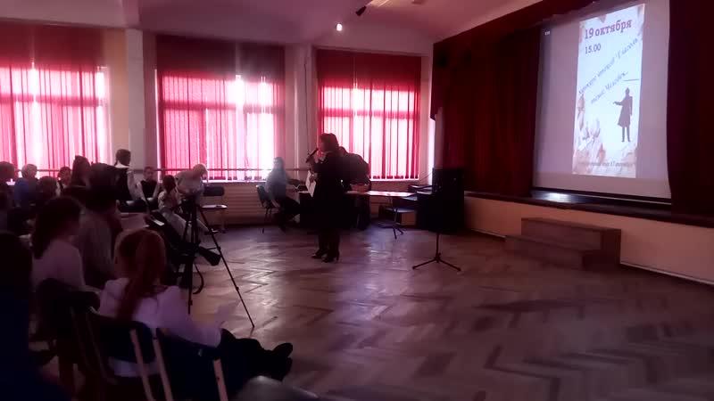 Маша Егорова конкурс Глаголь 2018