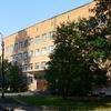 Ломоносовская больница