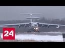 Учения под Псковом 1 5 тысячи десантников и 300 единиц техники Россия 24