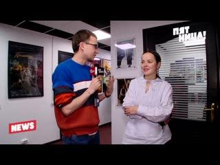 В Рубрике Офис дня: Русская Фильм Группа