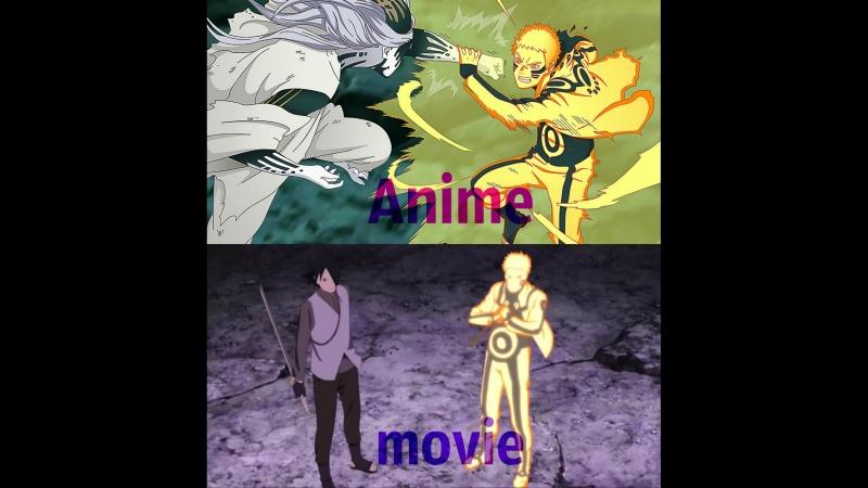 Наруто и Саске против Момошики (movie vs anime)
