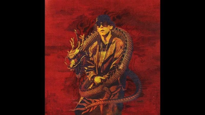 Big Baby Tape feat. Хаски - 98 Flow (Dragonborn)
