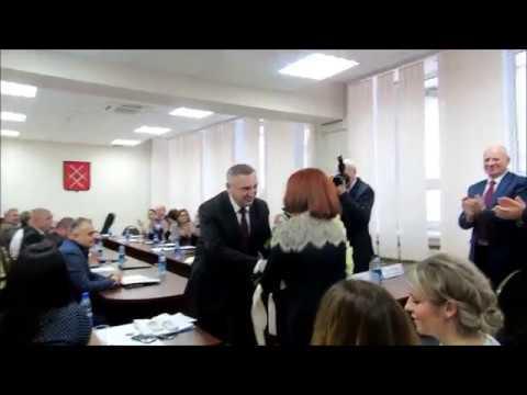 Избрание Татьяны Витушевой главой Рузского района