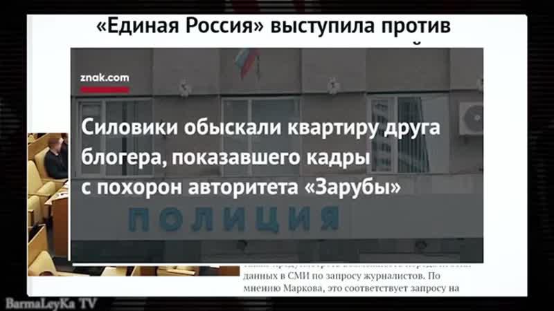 ВО ДАЮТ! В РОССИИ ПРЕДЛОЖИЛИ ОТКАЗАТЬСЯ ОТ СКАЗКИ О ЗОЛОТОЙ РЫБКЕ