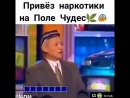 Лекарство из Казакстана