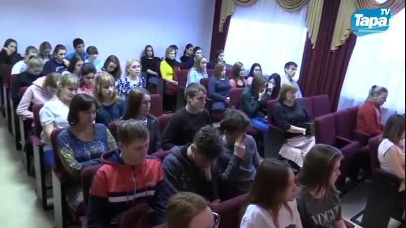 Видеосюжет Тара-ТВ ТКДЦ Север от 16 ноября 2018 года
