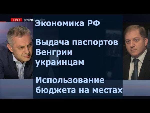 Олег Волошин и Бачо Корчилава в Вечернем прайме на 112, 21.09.2018 (2/2)