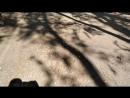 тротуар на меотиды