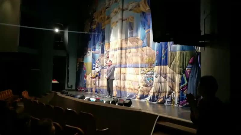 Открытие Года театра в Театре кукол