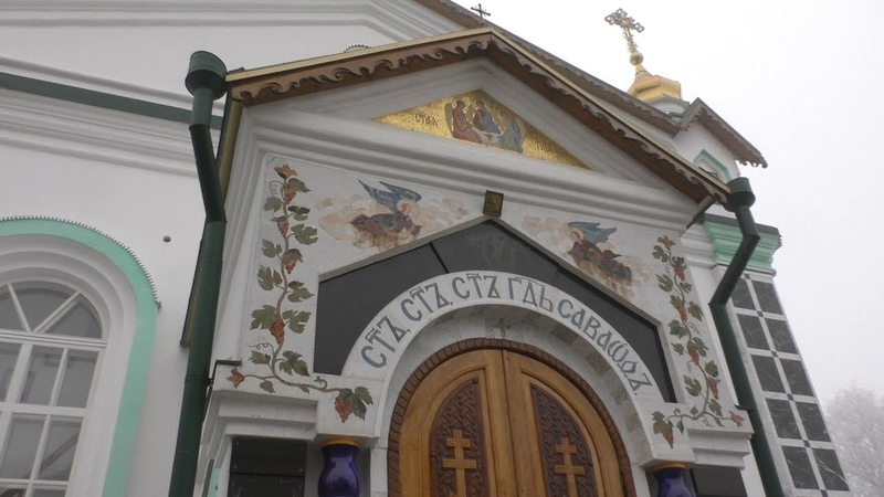 Загадки протодиакона Свято-Троицкого храма Полтавского монастыря