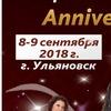 ЧЕМПИОНАТ г.Ульяновск Лига Восточные танцы