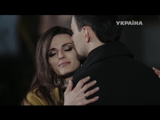 Райское место 89-92 серия (2017) HD 720