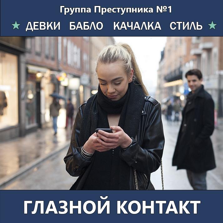https://pp.userapi.com/c849036/v849036713/16899a/KMxiEmFbfM0.jpg