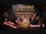 Да начнётся приключение! Trine Enchanted Edition ч.1