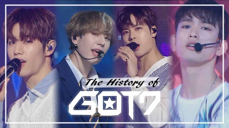 GOT7 Special ★From Debut to LULLABY★ 1h 15mins Stage Compilation